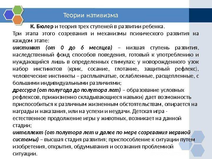 Человеческая деятельность (Опыт системного анализа)