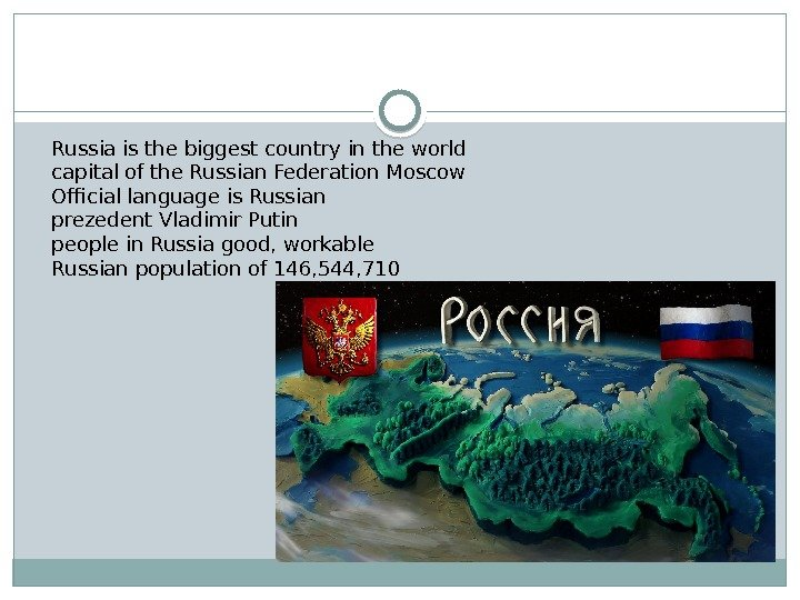 Russia is the biggest country in the world capital of the Russian Federation Moscow Official language