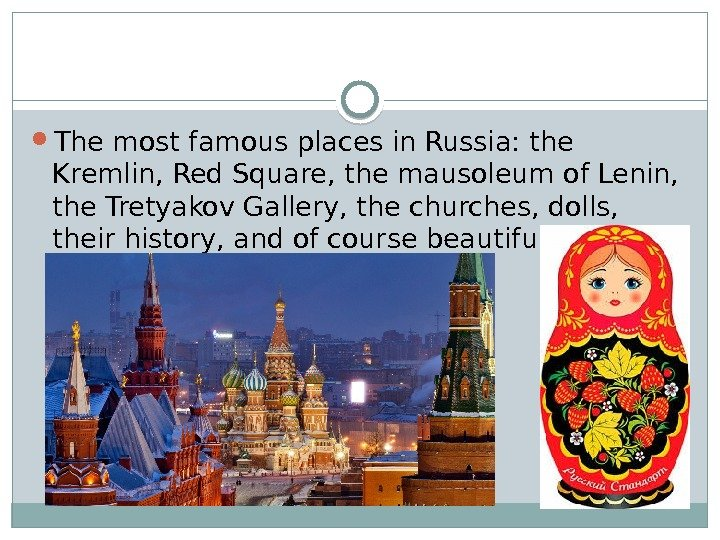 The most famous places in Russia: the Kremlin, Red Square, the mausoleum of Lenin,