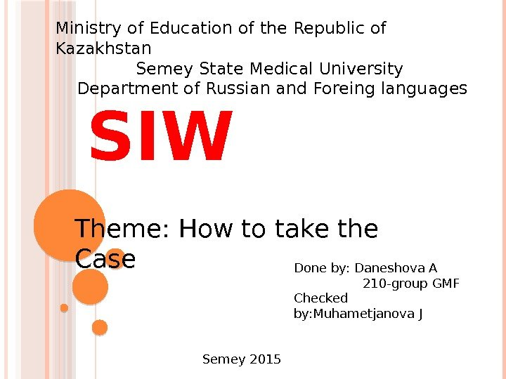 SIWMinistry of Education of the Republic of Kazakhstan   Semey State Medical University Department of