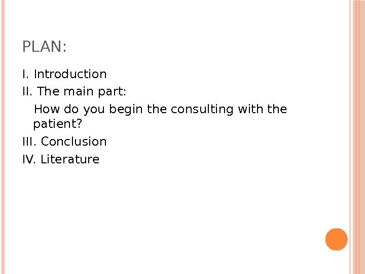 PLAN: I. Introduction II. The main part: How do you begin the consulting with the patient?