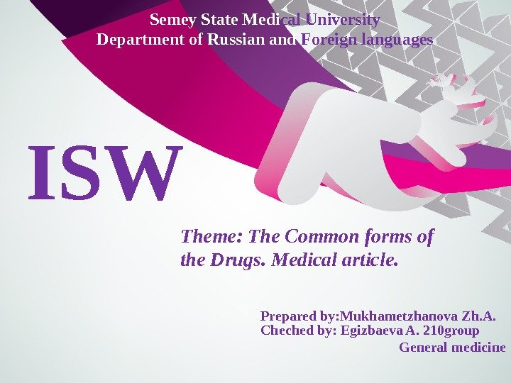 Semey State Medi cal University Department of Russian and Foreign languages Theme: The Common forms of