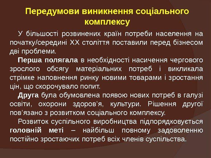 вариант Торцовка