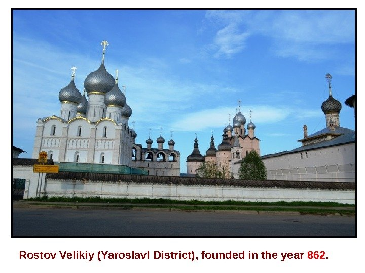 Rostov Velikiy (Yaroslavl District), founded in the year 862.