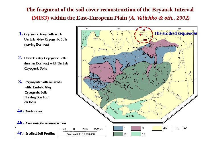 The fragment of the soil cover reconstruction of the Bryansk Interval (MIS 3) within