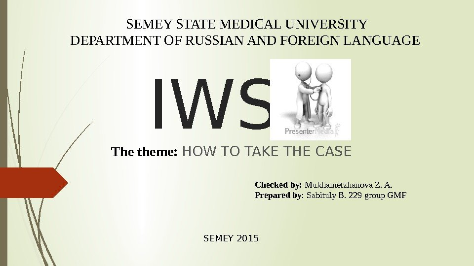 IWS The theme:  HOW TO TAKE THE CASESEMEY STATE MEDICAL UNIVERSITY DEPARTMENT OF RUSSIAN AND