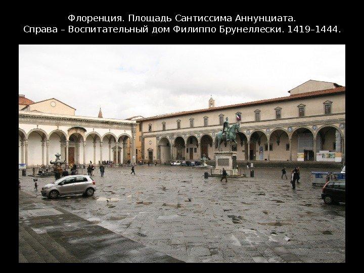 Вилла анна черногория будва отзывы