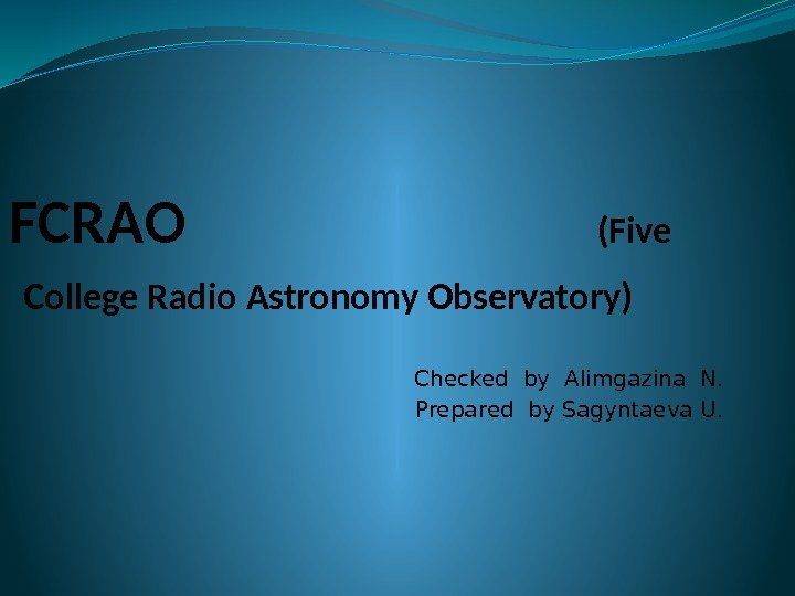 FCRAO     (Five College Radio Astronomy Observatory)  Checked by Alimgazina N. Prepared