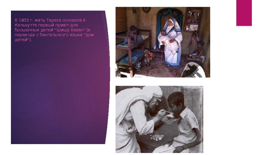 mother teresa essay in bengali