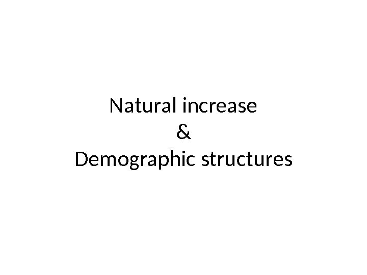 Natural increase & Demographic structures