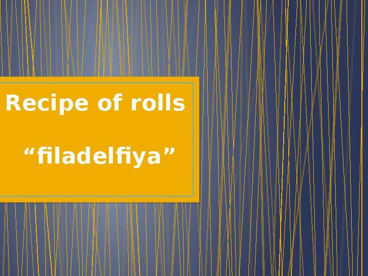 "Recipe of rolls   ""filadelfiya"""