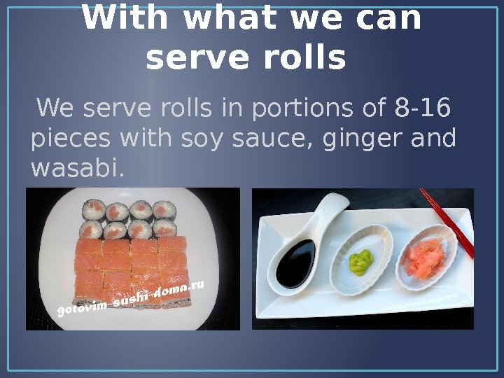 With what we can serve rolls  We serve rolls in portions of 8 -16 pieces
