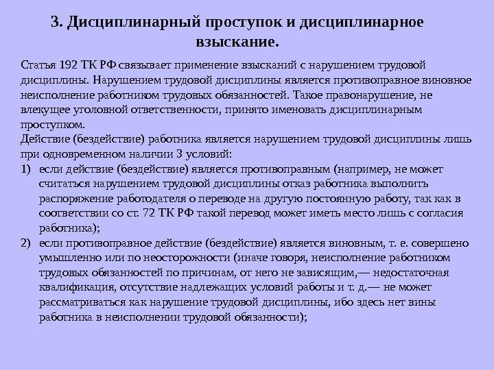 Сапрыкина Татьяна оформление нарушения трудовой дисциплины знатокам рысистых