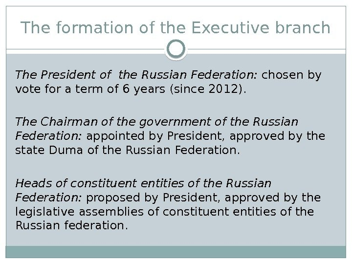 The formation of the Executive branch The President of the Russian Federation:  chosen by vote