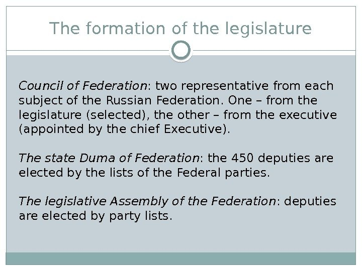 The formation of the legislature Councilof. Federation : two representative from each subject of the Russian