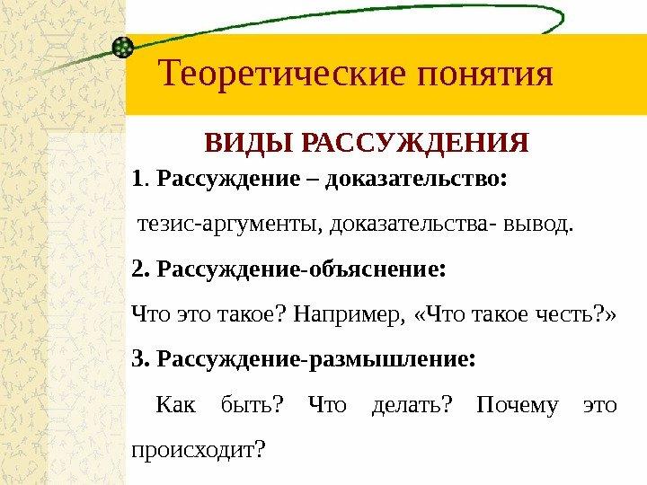 дневники: Kseniya_Nya - Кошка в лукошке