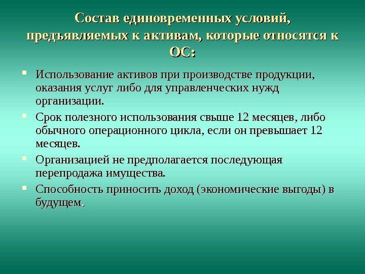 Тема 1 финансы и финансовая система государства