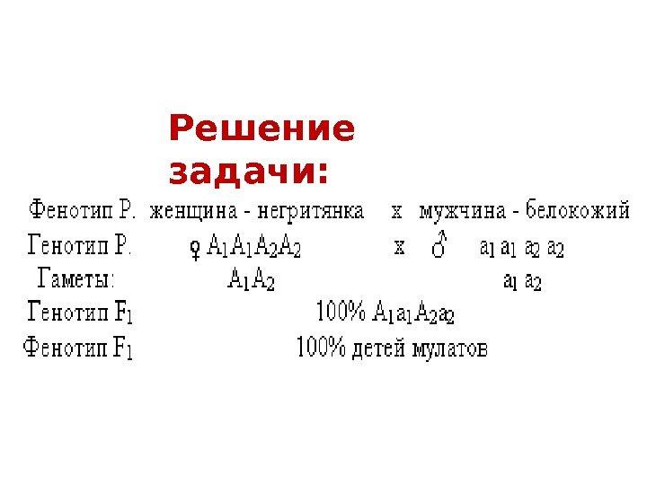 плейотропное действие статинов таблица