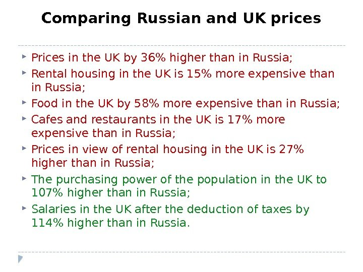 Comparing Russian and UK prices Prices in the UK by 36 higher than in Russia;