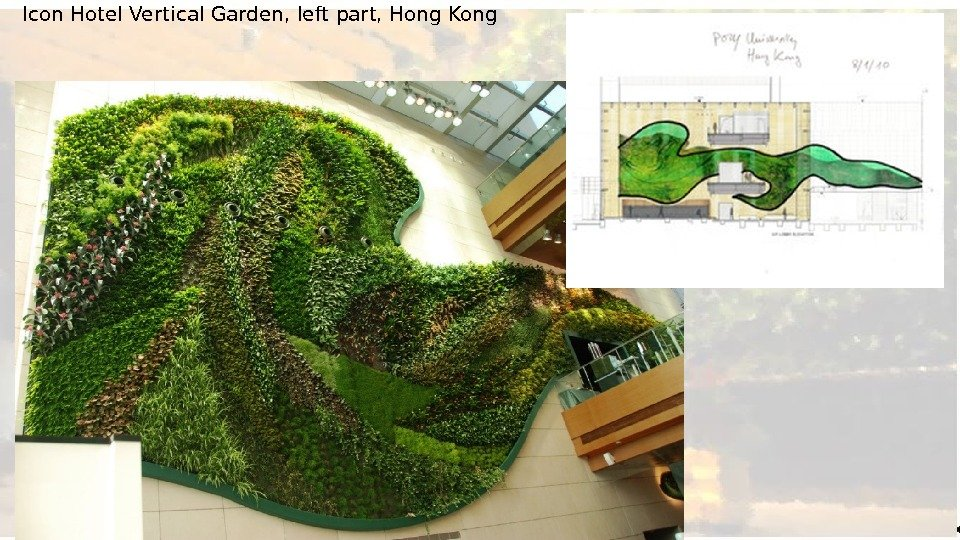 Icon Hotel Vertical Garden, left part, Hong Kong
