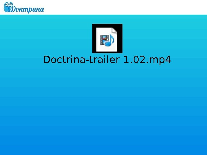 Doctrina-trailer 1. 02. mp 4