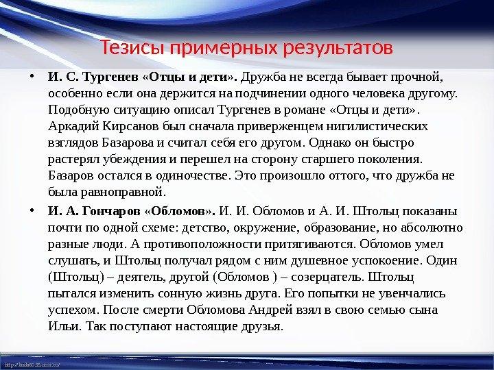 ru thesis