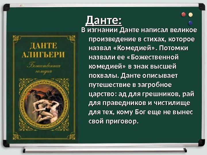 Гдз По Истории Искусство Средневековья