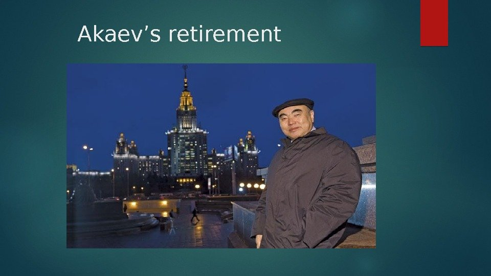 Akaev's retirement