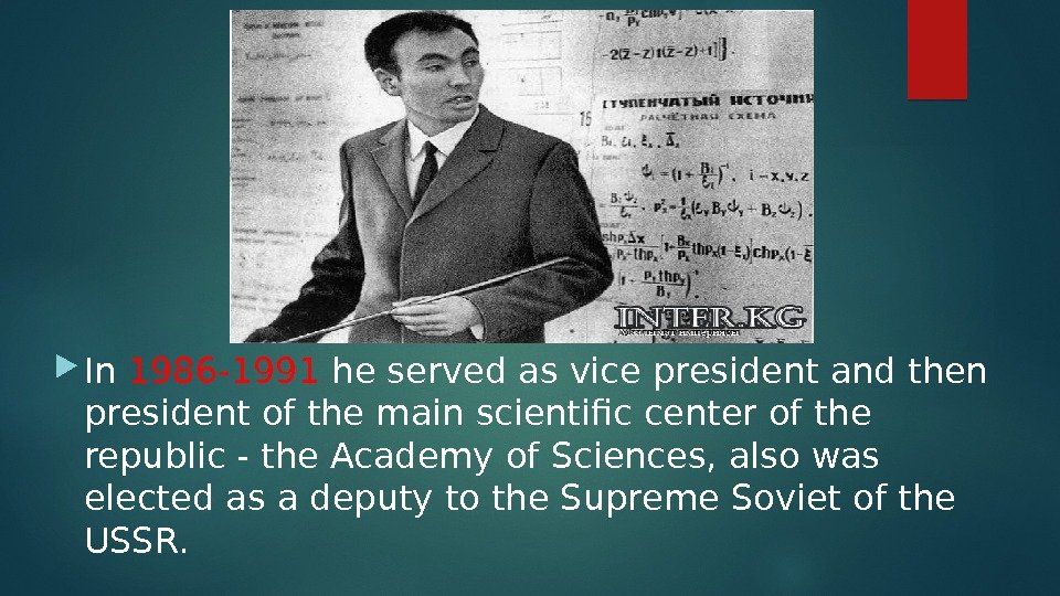 In 1986 -1991 he served as vice president and then president of the main scientific