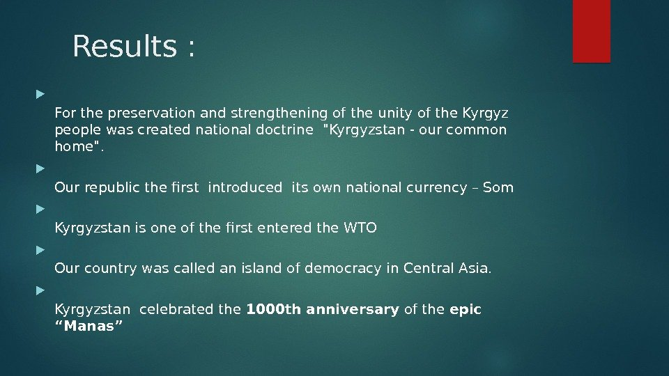 Results :  For the preservation and strengthening of the unity of the Kyrgyz people was