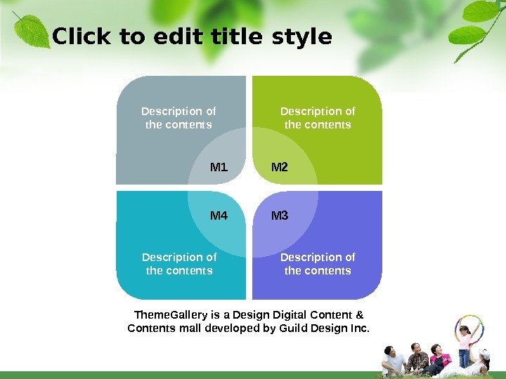 Description of the contents Theme. Gallery is a Design Digital Content & Contents mall developed by