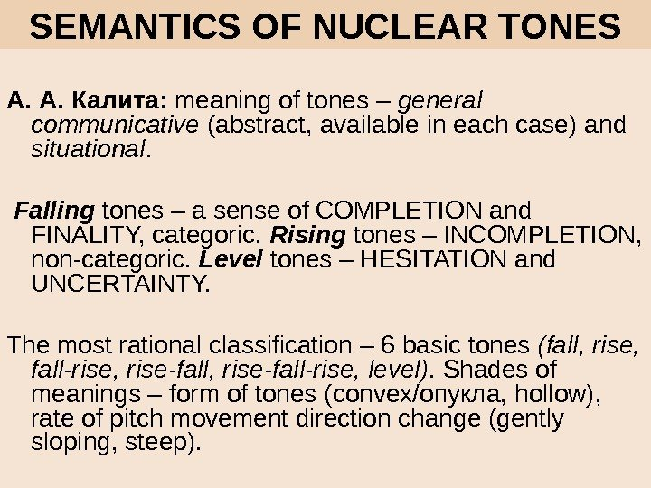 SEMANTICS OF NUCLEAR TONES А. А. Калита:  meaning of tones – general communicative ( abstract