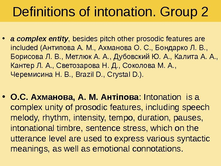 Definitions of intonation. Group 2 • a complex entity ,  besides pitch other prosodic features