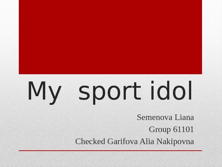 My sport idol Semenova Liana Group 61101 Checked Garifova Alia Nakipovna