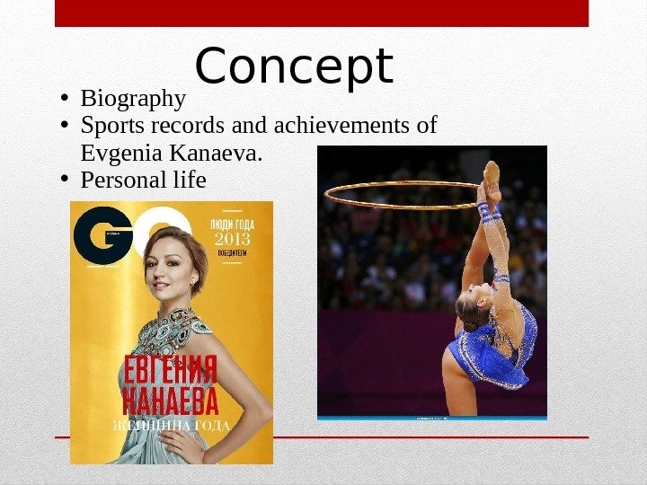 Concept • Вiography • Sports records and achievements of Evgenia Kanaeva.  • Personal life