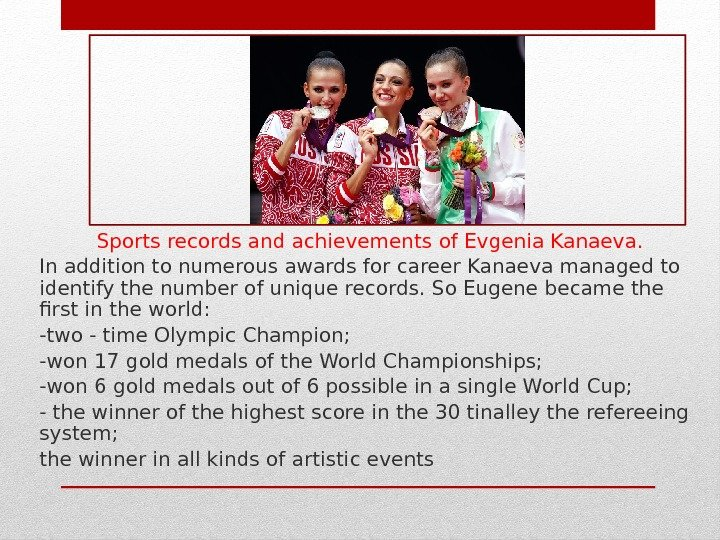 Sports records and achievements of Evgenia Kanaeva. In addition to numerous awards for career Kanaeva managed