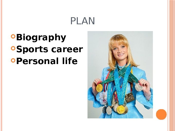 PLAN Biography Sports career Personal life