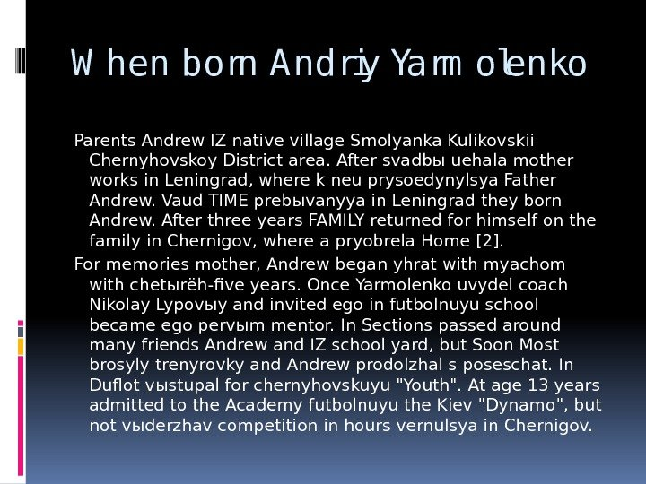 W hen born A ndriy Yarm olenko Parents Andrew IZ native village Smolyanka Kulikovskii Chernyhovskoy District