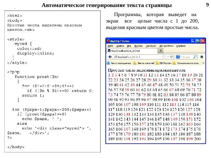 Программа выводящая таблицу умножения c