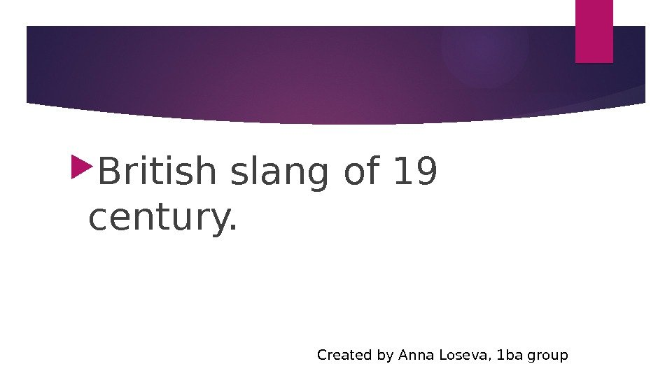 Created by Anna Loseva, 1 ba group British slang of 19 century.