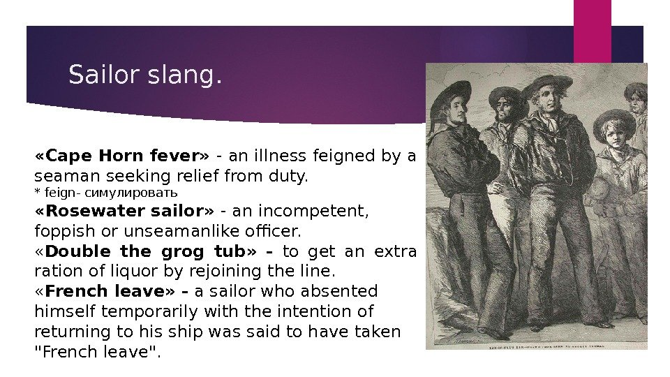 Sailor slang.  «Cape Horn fever»  - an illness feigned by a seaman seeking relief