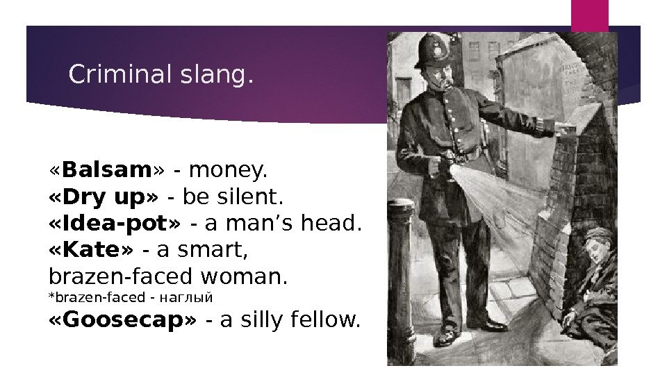 Criminal slang.  « Balsam » - money.  «Dry up»  - be silent.