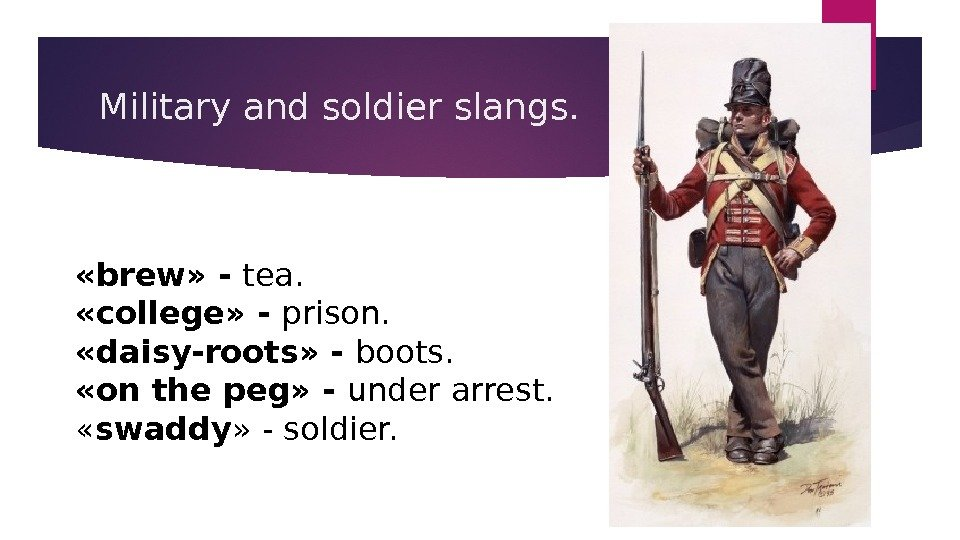 Military and soldier slangs.  «brew» - tea.  «college» - prison.  «daisy-roots» - boots.