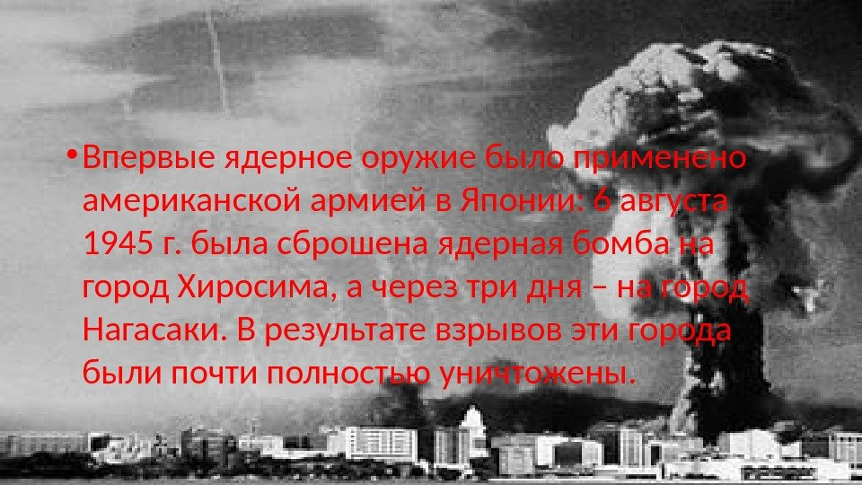the purpose of bombing hiroshima by the united states