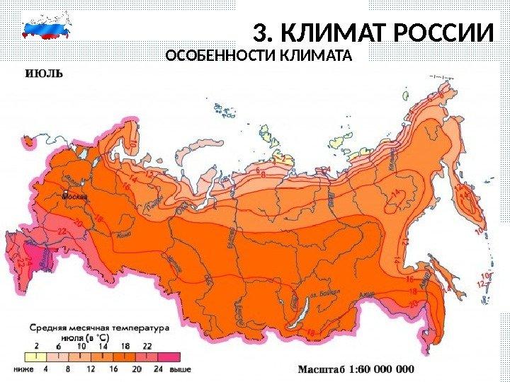 где самый теплый климат в крыму данным, которые