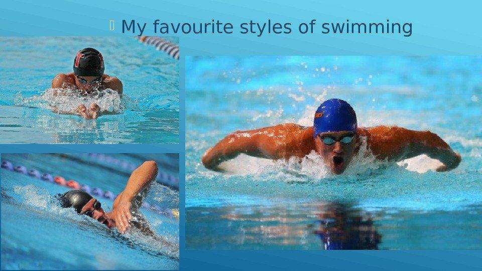 my favourite sport swimming