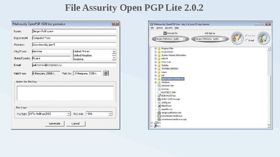 File Assurity Open PGP Lite 2. 0. 2