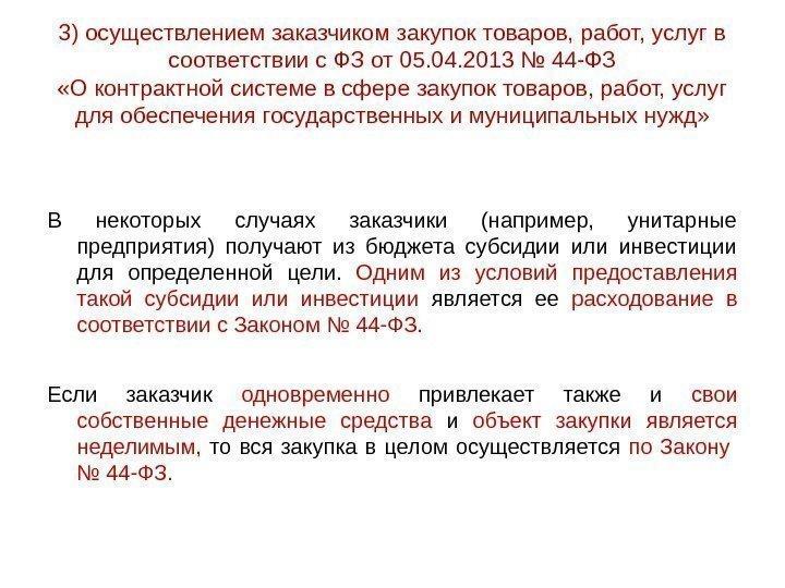 Сколько стоит патент на работу для иностранных граждан в 2020году московской области