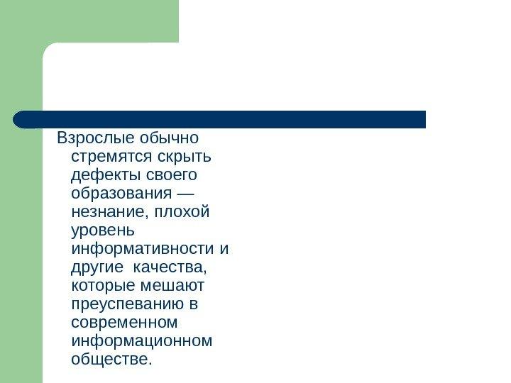 Функциональная неграмотность 2011