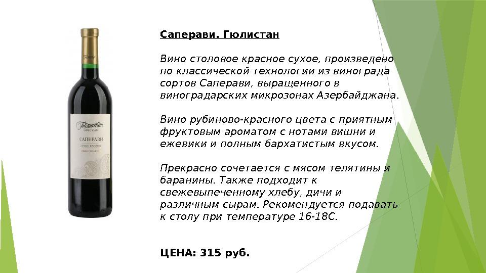 Рецепт вина из винограда в домашних условиях полусладкое